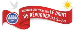 141103_LogoRevocation1